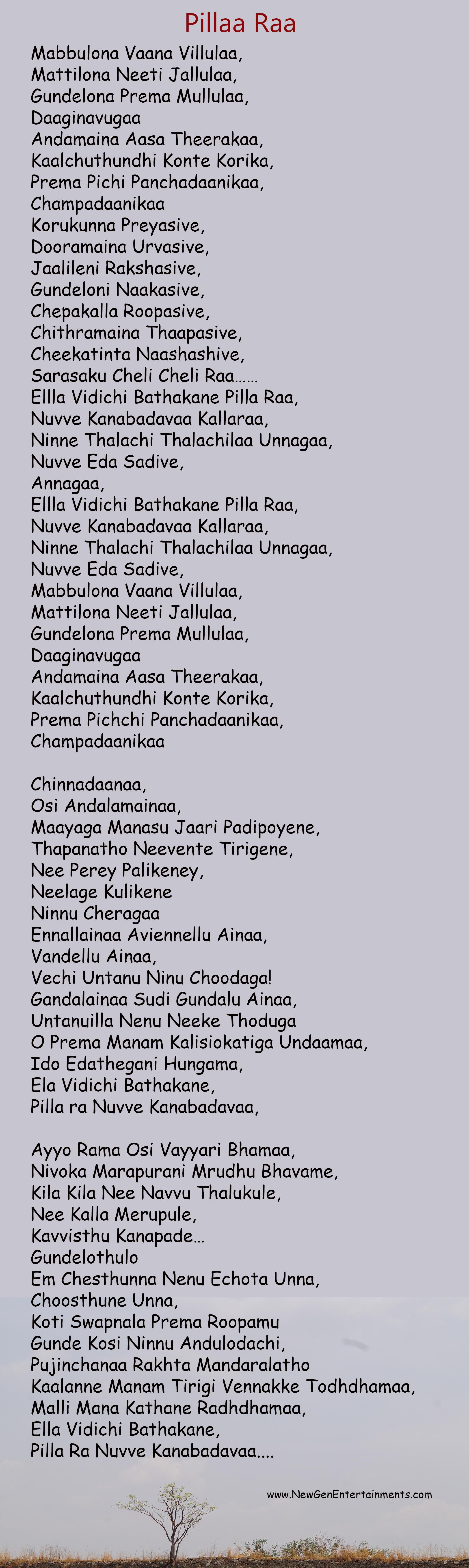 Mabbulona Vaana Villulaa Pillaa Raa Full Song Lyrics Telugu Rx